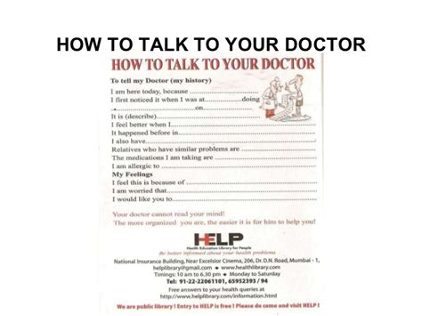 how to your to talk how to talk to your doctor