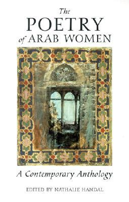 my poetry depicts you an anthology of contemporary kurdish poetry books arab and arab americans social justice books
