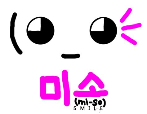 imagenes de simbolos coreanos aprende coreano retales de korea