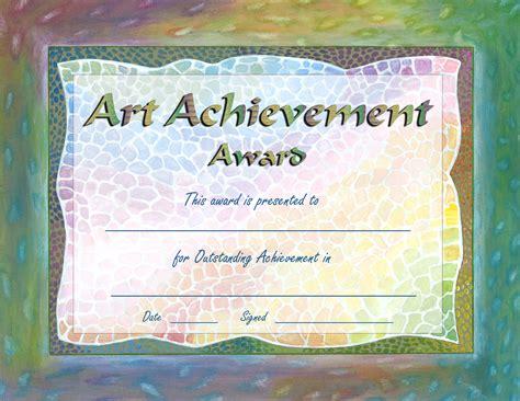 printable art achievement certificates 10 best images of art achievement certificates art award