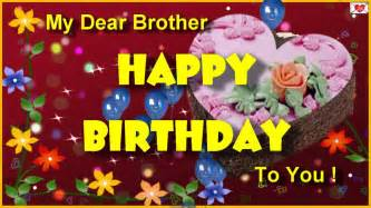 Birthday wishes for brother jattsms com