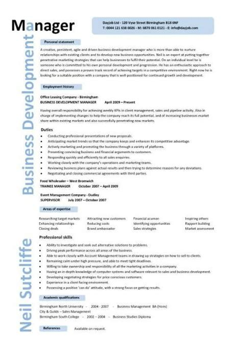 additional skills resume example examples of resumes