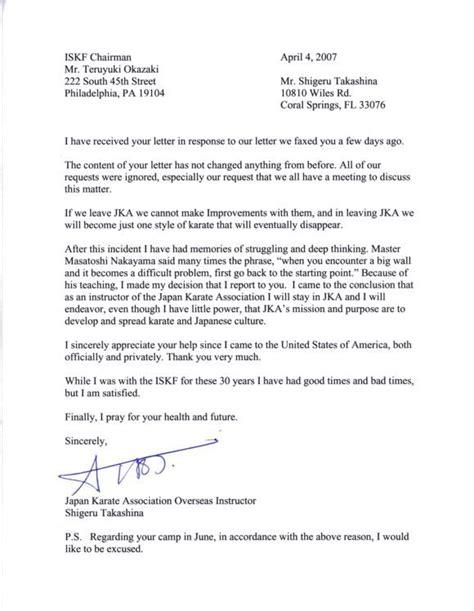 Resignation Letter Japanese Sle Nursing Resignation Letters Board Member