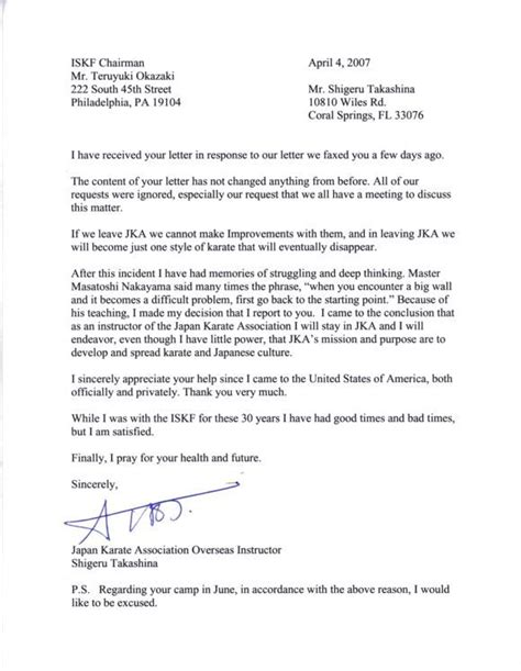 Resignation Letter Allnurses Letter Of Resignation Nursing Search Results Calendar 2015