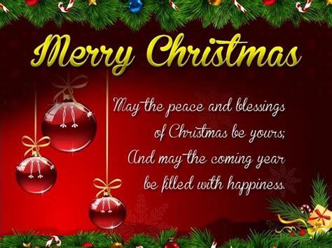 merry christmas whatsapp status  facebook messages