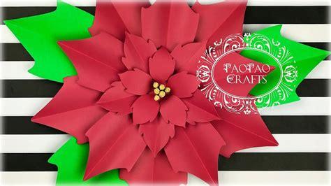 image gallery nochebuenas para imprimir flor nochebuena flor de pascua moldes gratis flor de