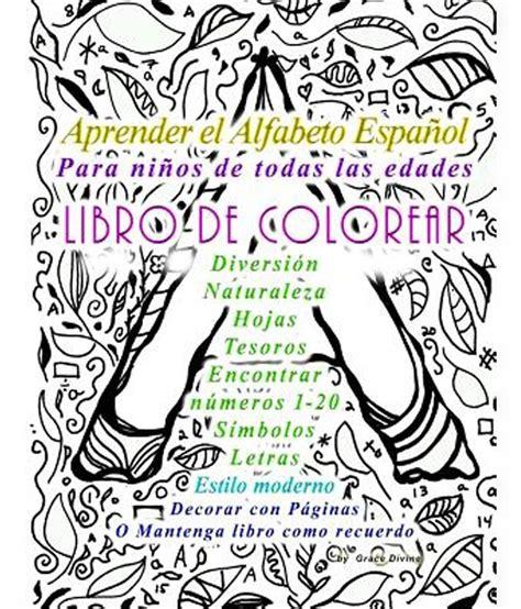 libro todas las superadas aprender el alfabeto espanol para ninos de todas las edades libro de colorear diversion