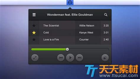 xcode tutorial music player 黑色质感迷你播放器ui界面设计psd 黑色迷你音乐播放器ui界面素材 天天素材网