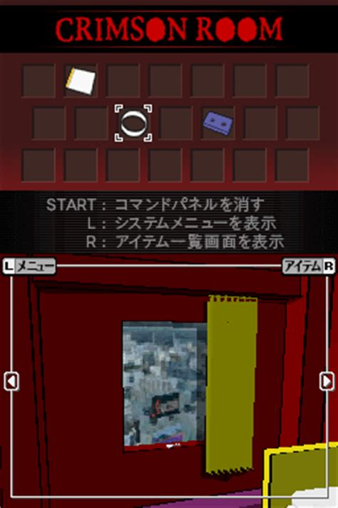 Crimson Room by Crimson Room Superlite 2500 J 6rz Rom