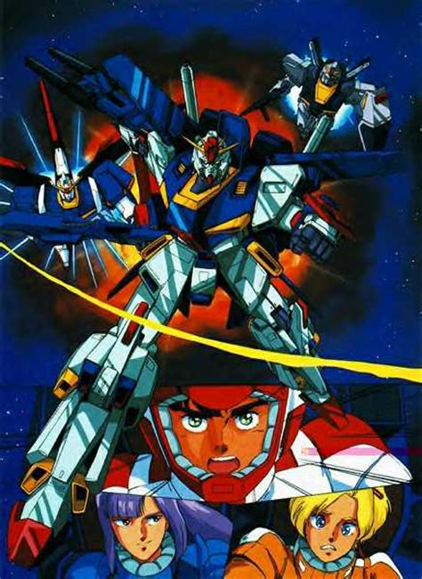 mobile suit gundam zz azm graphix mobile suit gundam zz
