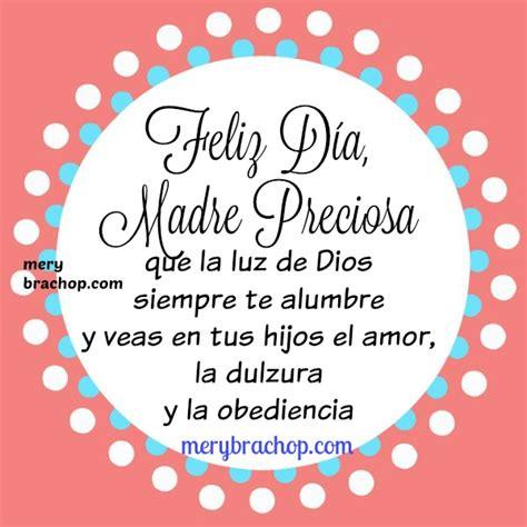 imagenes cristianas de buenos dias mama feliz d 237 a madre preciosa tarjeta con mensaje cristiano