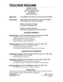 professional resume example high teacher resume
