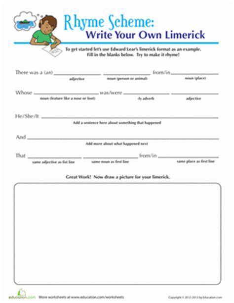 limerick template printable write a limerick worksheet education