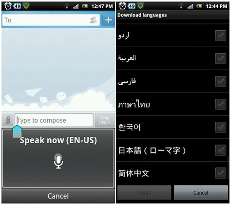 swype for android swype for android v3 26 update brings dictation and better word suggestions