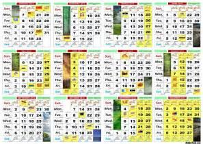 Kalender 2018 Kuda Pdf Kalendar Kuda 2016 Malaysia Calendar Template 2016