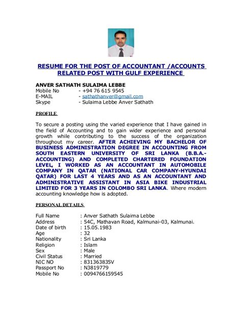resume for the post of accountant