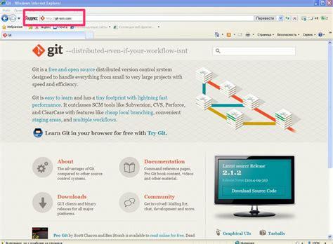 tutorial git bitbucket и выбираем дистрибутив для своеё операционной системы