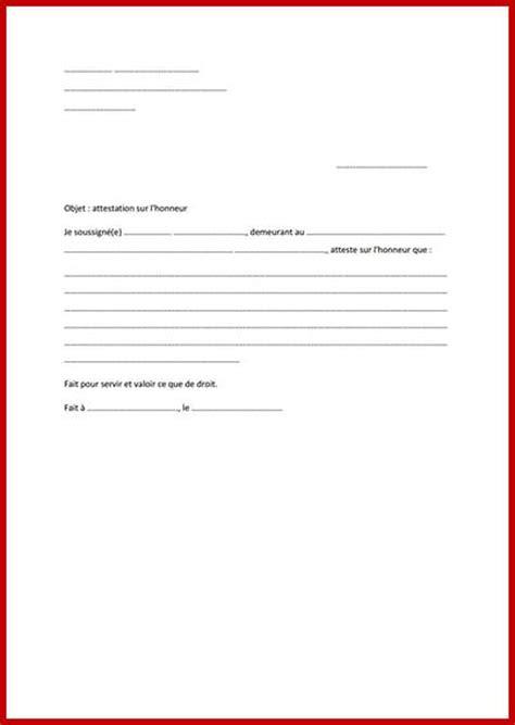 mod 232 le d attestation sur l honneur mod 232 le gratuit de lettre