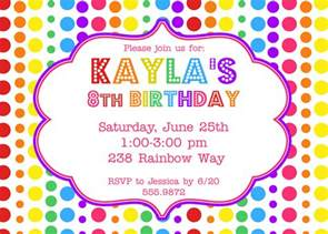 birthday invitations free theruntime