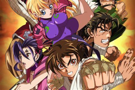 kenichi the mightiest disciple tv5 weekday animega block to afternoon
