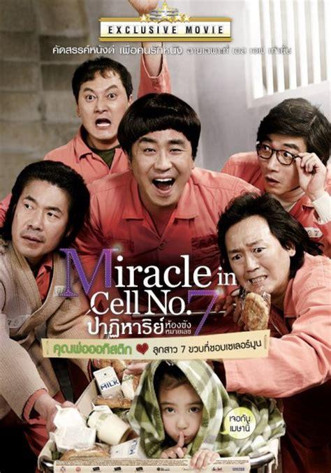 Free Miracle In Cell No 7 Miracle In Cell No 7 Free