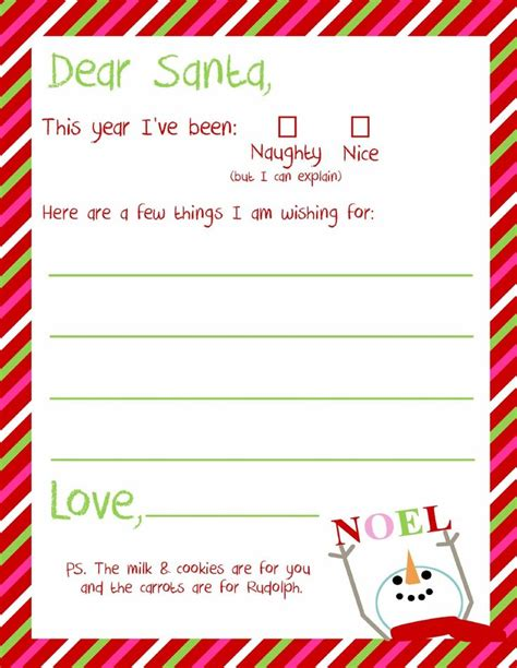 free printable kids christmas wish list santa letter must have mom dear santa letter printable x mas pinterest