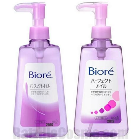 Kao Biore Cleansing Water 320ml japanese cleansing biore makeup removing