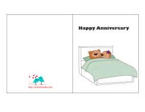 Free printable anniversary card with cute teddy bear couple