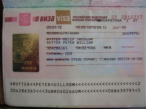 Visa Support Letter For Russian Visa Useful Information Dubai To Uk Ride Where You Ride See What You See