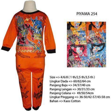 Baju Anak Ultramen baju tidur piyama anak ultraman 254 size 6 hanya rp 32 000 00
