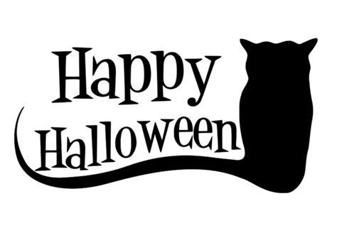 Imagenes De Halloween Que Digan Feliz Halloween | inspiraci 243 n especial halloween gorjuss new heights card