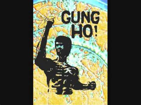gung ho how to gung ho 1982 gung ho youtube