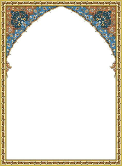 islamic pattern poster 23 islamic persian pattern kids pinterest persian