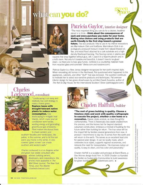 gaylor interiors magazine articles