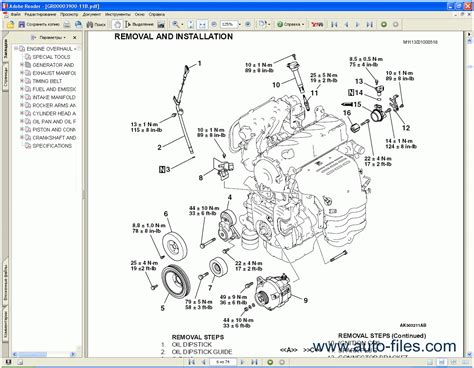 free auto repair manuals 2011 mitsubishi galant electronic valve timing mitsubishi galant 2005 repair manuals download wiring diagram electronic parts catalog epc