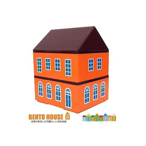 bento house bento house 28 images bento lunch box house 2 tier with cold gelpack and for bento