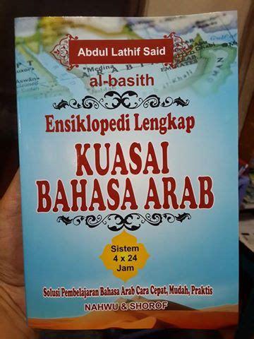 Kamus Pintar Santri buku al basith ensiklopedi lengkap kuasai bahasa arab