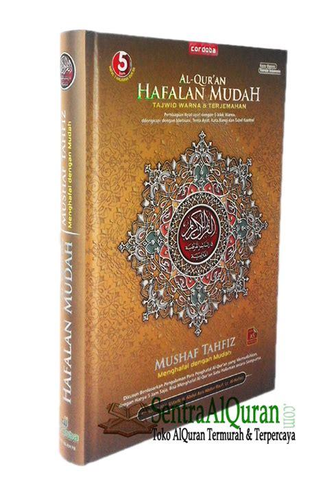 Al Quran Hafalan 5 Jam Cordoba Plus Terjemah alqur an hafalan terjemah cordoba tahfidz a5
