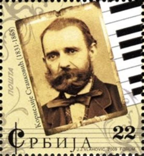 serbian music classical st kornelije stankovic serbia great personalities