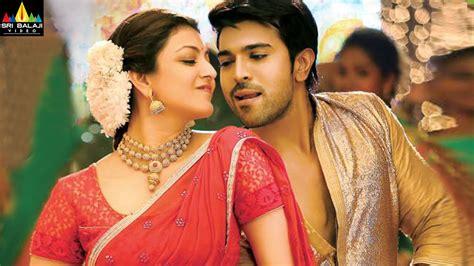 Wedding Song Jukebox by Wedding Songs Jukebox Telugu Songs Back To