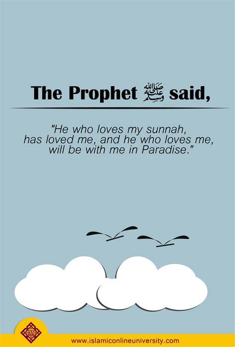 Follow The Sunnah by Follow The Sunnah Mind Spirit