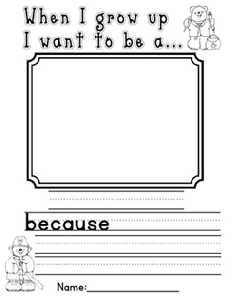 When I Grow Up Worksheet by When I Grow Up Worksheet By Cornwell Teachers Pay Teachers