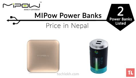 Mipow Power Bank Price In Nepal 2017 Mipow Power Banks