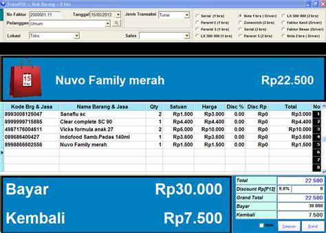 Telkomsel Pulsa 20 Rb kumpulan software terbaik indonesia transpos 2011 prima