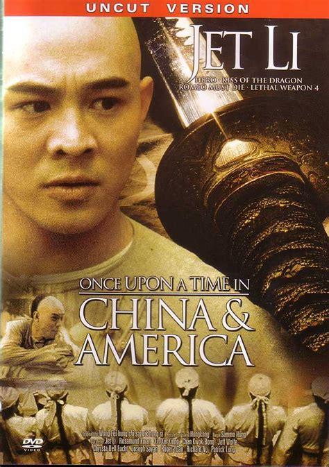 film cina kunfu jet li quot once upon a time in china quot series 黄飞鸿系列电影 jet