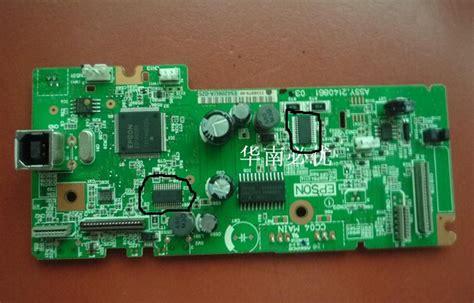 transistor epson l355 transistor placa epson l355 28 images transistor reparacion board epson xp211 xp401 l210