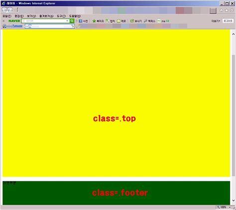 iframe background color 프로그램이 좋다 css 2단 레이어에서 상단에 iframe 이 상단높이보다 길때 하단레이어가
