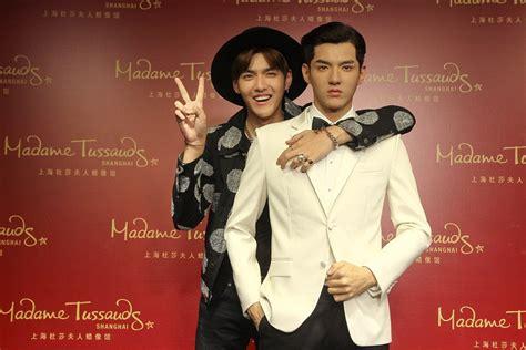 lee jun ki face shape kpop and korean actors s wax figure kbeat
