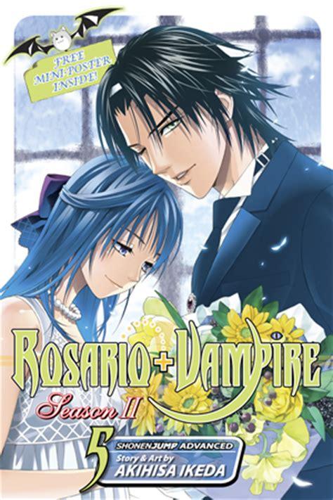 rosario vire season 2 rosario season ii vol 5 viz