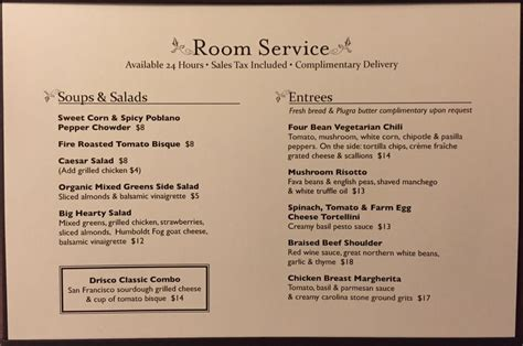 Room Service Menu by Room Service Menu Yelp